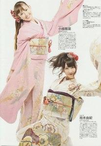 akb48-blt-kimono-6